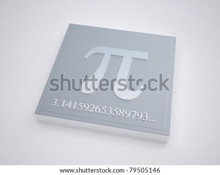 Pi button - stock photo