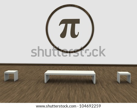 pi on wall - stock photo
