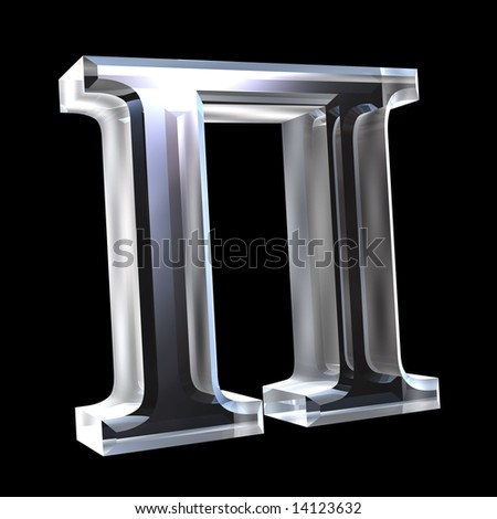 Pi symbol in glass (3d) - stock photo
