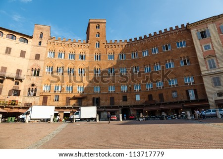 Piazza del Campo, Central Square of Siena, Tuscany, Italy