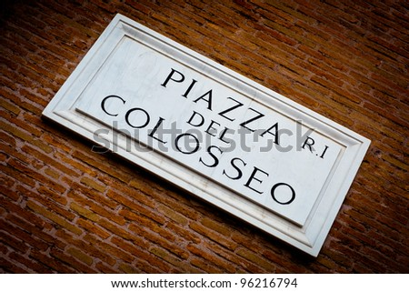Piazza del Colosseo - detail of a street plate near Colosseum in Rome, Italy - stock photo