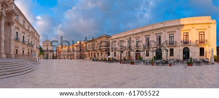 Piazza del Duomo, Syracuse, Sicily at sunrise - Panorama - stock photo