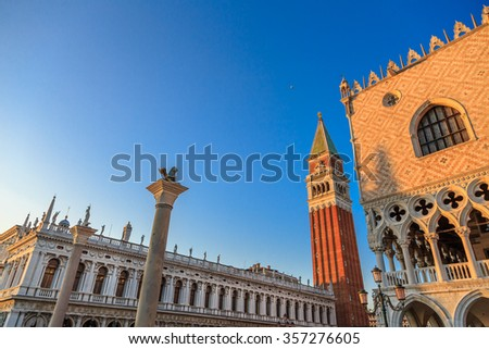 Piazza San Marco with Campanile, Basilika San Marco and Doge Palace. Venice, Italy - stock photo