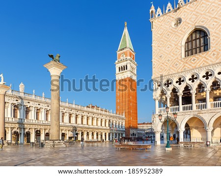 Piazza San Marko in Venice, Italy - stock photo