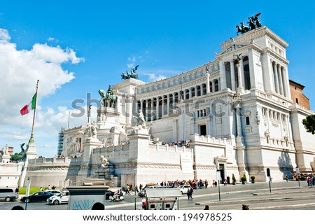 Piazza Venezia in Rome - Altar of the Fatherland