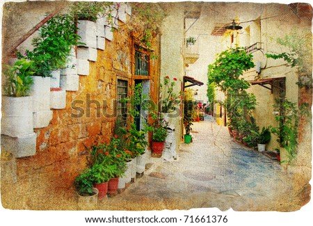 Pictorial Courtyards Of Old Greek Islands   Crete, Chania