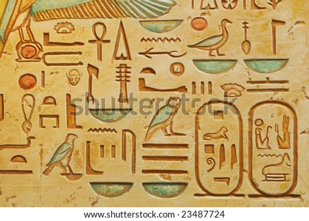 Picture for an interior, design in style ' travel to Egypt ' - stock photo