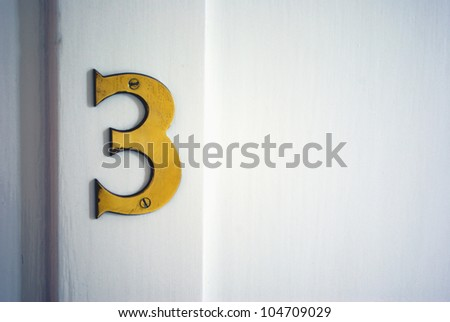 Picture of a hotel room number plate - stock photo