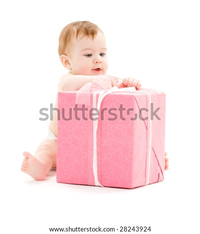 picture of baby boy with big gift box - stock photo