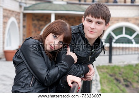 Picture of happy couple outdoors - stock photo