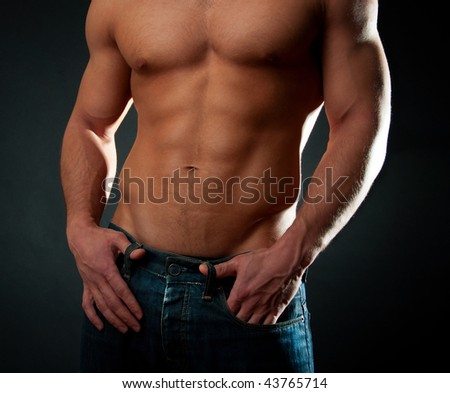 Picture of mans athletic body - stock photo