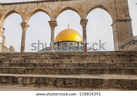 Picture of stairs to sacred muslim place Dome of Rock, Jerusalem, Israel. - stock photo