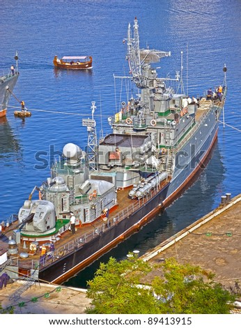 Picture of the Russian anti-submarin ship