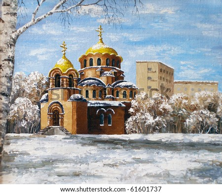 Picture oil paints on a canvas: Cathedral of Alexander Nevskij, Russia, Novosibirsk