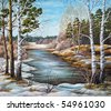 Picture oil paints on a canvas, landscape: the spring Siberian river - stock vector