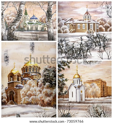 Picture. Russia, Novosibirsk, set churchs. Drawing distemper on a birch bark