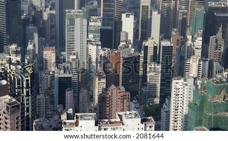 Picture taken in Hong Kong from a hill - stock photo