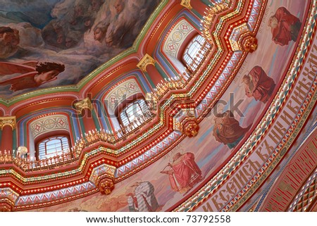 Pictured ceiling and windows adorned by candles inside Cathedral of Christ the Saviour in Moscow, Russia - stock photo