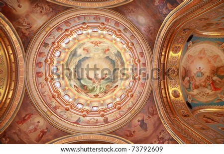 Pictured ceiling near arch inside Cathedral of Christ the Saviour in Moscow, Russia - stock photo