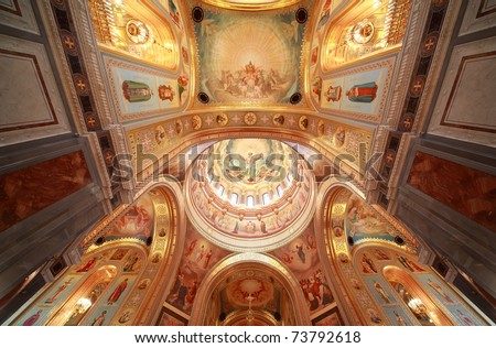 Pictured ceiling with archs inside Cathedral of Christ the Saviour in Moscow, Russia - stock photo