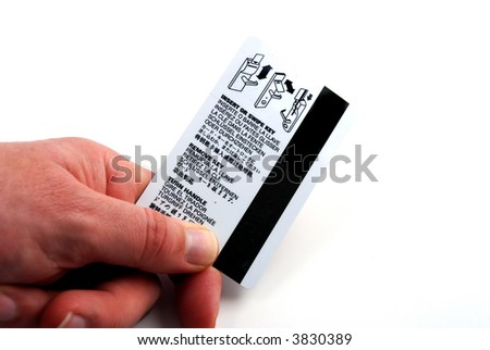 Pictures of an electronic card used to gain access to secure locations - stock photo