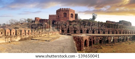 Picturesque panorama of Fatehpur Sikri Fort, India. - stock photo