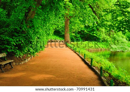 picturesque park avenue in the summer day - stock photo