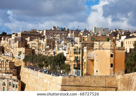 picturesque view of old Valletta (Capital of Malta) - stock photo