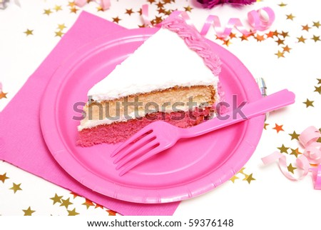 Piece of Cake - stock photo