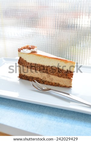 Piece of caramel cake - stock photo
