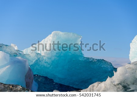 Piece of glacier