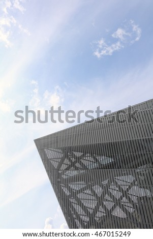 Piece of modern architecture against the sky