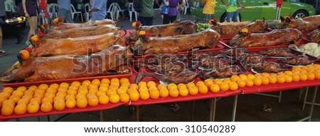 pig roasted whole - stock photo