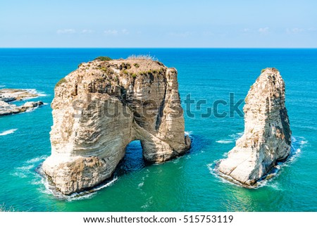 Pigeon Rocks at Raouche in Beirut, Lebanon.