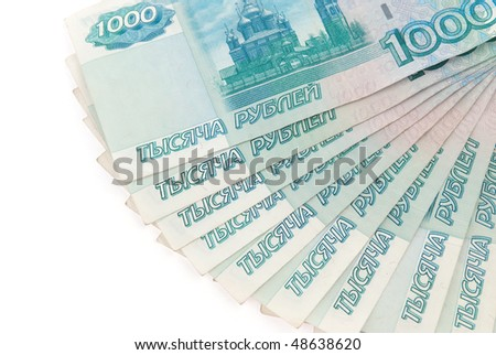 pile of russian one thousand rubles banknotes - stock photo