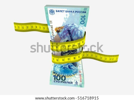 piles of 3D Rendered Russian money with yellow measure tape isolated on white background