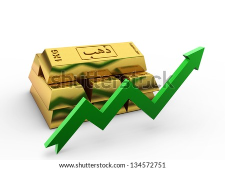 piles of gold bars with gold word written in arabic and green arrow on isolated white background - stock photo