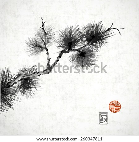 Pine tree branch hand-drawn with ink in traditional Japanese style sumi-e  Sealed with decorative stylized stamps. The pine tree symbolizes longevity and steadfastness. Raster version - stock photo