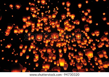 PingSi Sky Lantern Festival in Taipei , Taiwan - stock photo