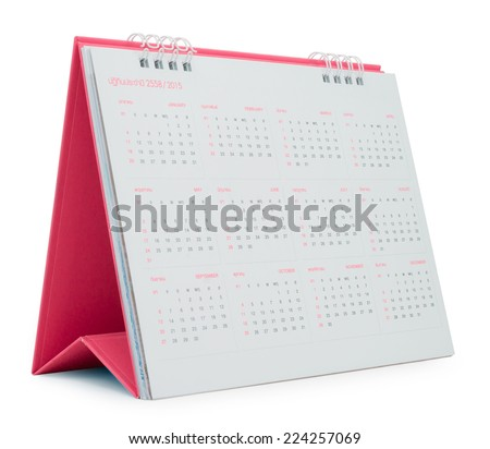 Pink Desk Calendar 2015, isolated on white,  file includes a excellent clipping path - stock photo