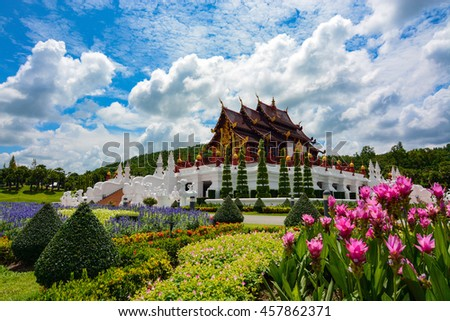 Pink flower gardens by the pavilion at Royal Park Rajapruek in Chiang Mai, Thailand - stock photo