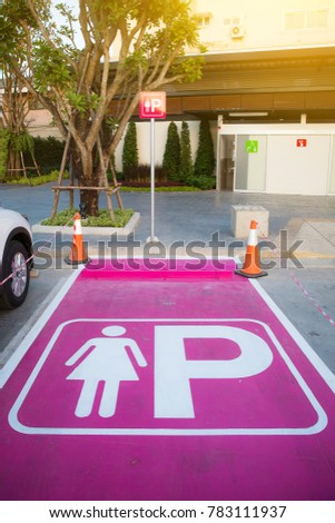 Pink Label On Ground Priority Car Stock Photo Royalty Free