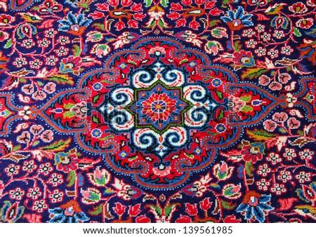 Pink oriental carpet - stock photo
