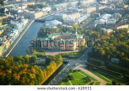 Pink palace - Saint Petersburg - aerial view [#4919] - stock photo