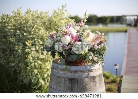 Pink White Green Wedding Ceremony Flower Stock Photo 658471981 ...