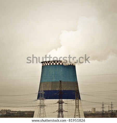 Pipe With Smoke - stock photo