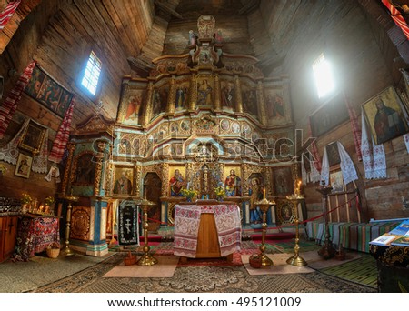 PIROGOVO, KIEV, UKRAINE - CIRCA SEP 2016: interior of the ortodox church in museum Pirogovo