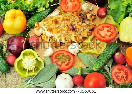 pizza and fresh vegetables - stock photo