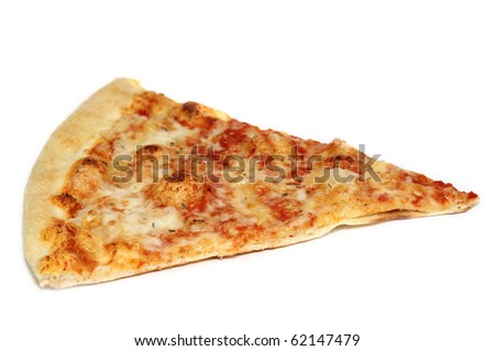 Pizza close-up - stock photo