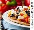 Pizza with vegetables - stock photo
